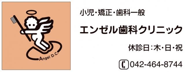 83267_ext_49_0.jpg