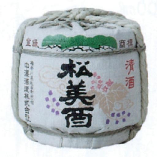 中沢酒造株式会社