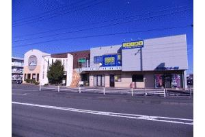 不動産センター榛南