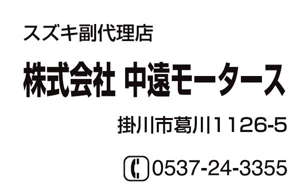 88359_ext_38_0.jpg
