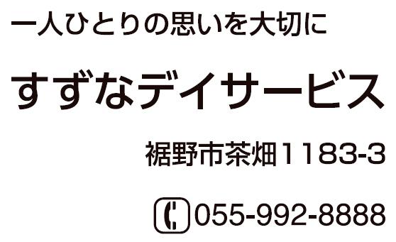 88640_ext_38_0.jpg