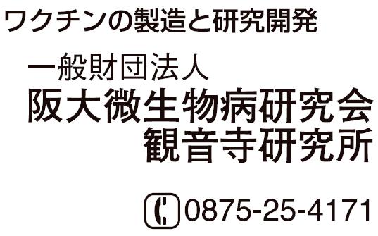 89858_ext_38_0.jpg