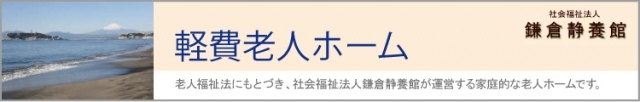 89912_ext_38_0.jpg