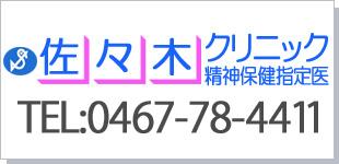 90107_ext_38_0.jpg