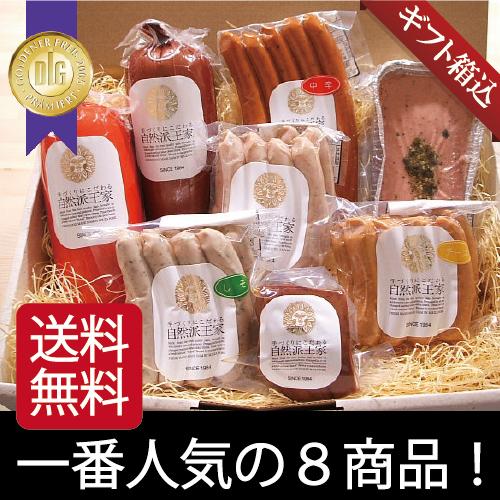 高座豚手作りハム綾瀬本店・工房