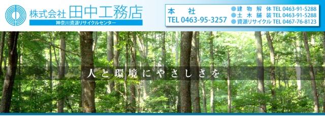 91239_ext_38_0.jpg
