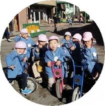 厚木幼稚園