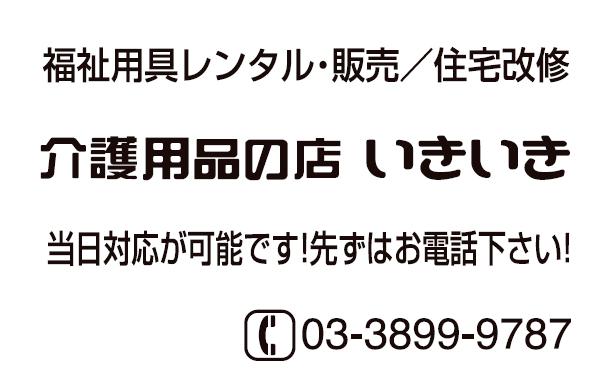 92953_ext_38_0.jpg