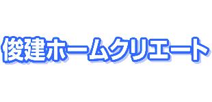95258_ext_38_0.jpg