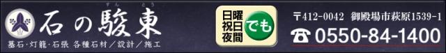 95440_ext_38_0.jpg