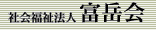 96268_ext_38_0.jpg