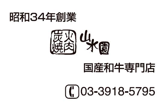 98167_ext_38_0.jpg