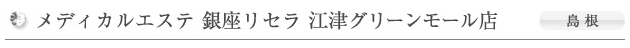 99082_ext_38_0.jpg