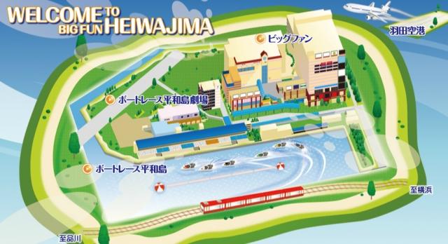 ビッグファン平和島 (東京都大田区/ボウリング)  e-NAVITA(イーナビタ ...