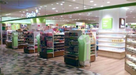 Seriaセリア 丸井大宮店