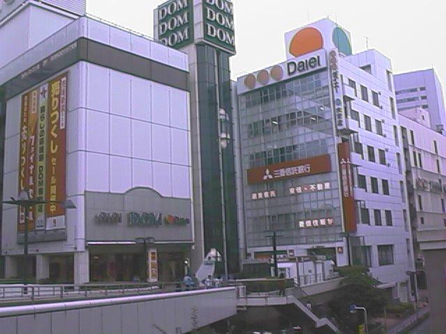 ダイエー大宮店