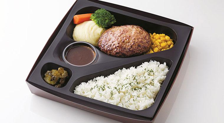 『ミート矢澤』黒毛和牛ハンバーグ弁当