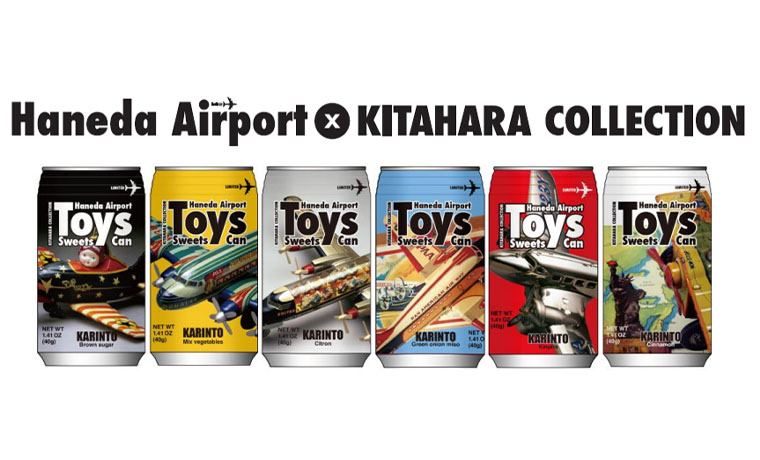 「Haneda Airport Toys Sweets Can」