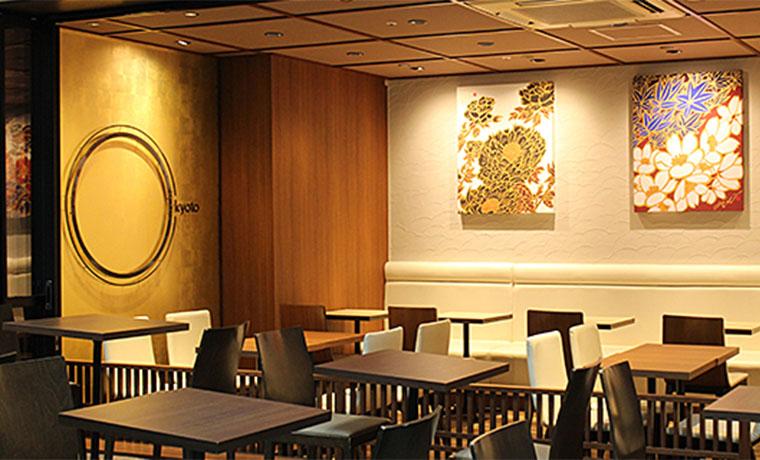 OGAWA COFFEE(小川珈琲)京都駅中央口店