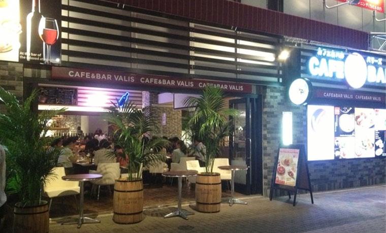 CAFE BAR VALIS(カフェ バル バリーズ)