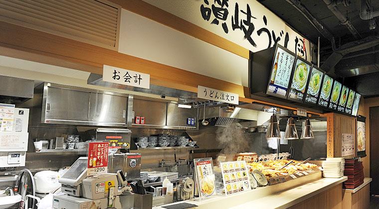 たら福本舗 IKE麺KITCHEN池袋店