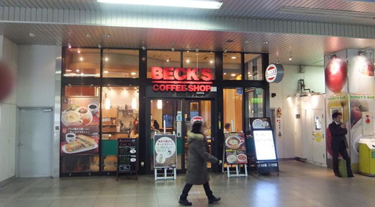 BECK'S COFFEE SHOP 池袋メトロポリタン口店