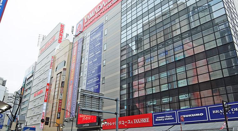 YAMADA IKEBUKUROアウトレット・リユース&TAXFREE館