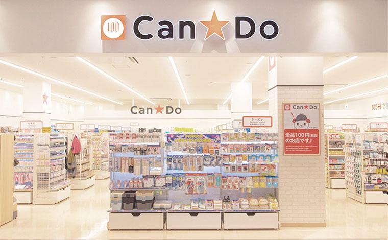 ショップ 100 近く の 円