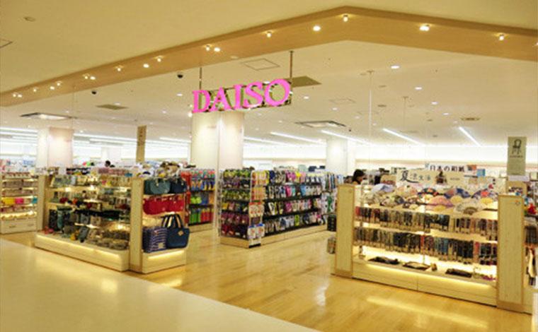 『ザ・ダイソー(DAISO) イオンモールKYOTO店』