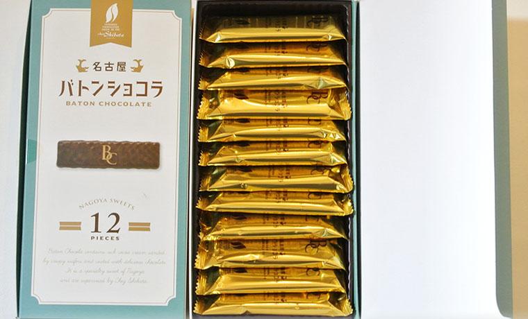 「名古屋バトンショコラ」