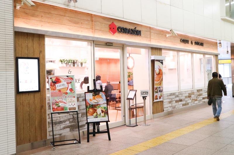 コラソンカフェ(CORAZoN CAFE)