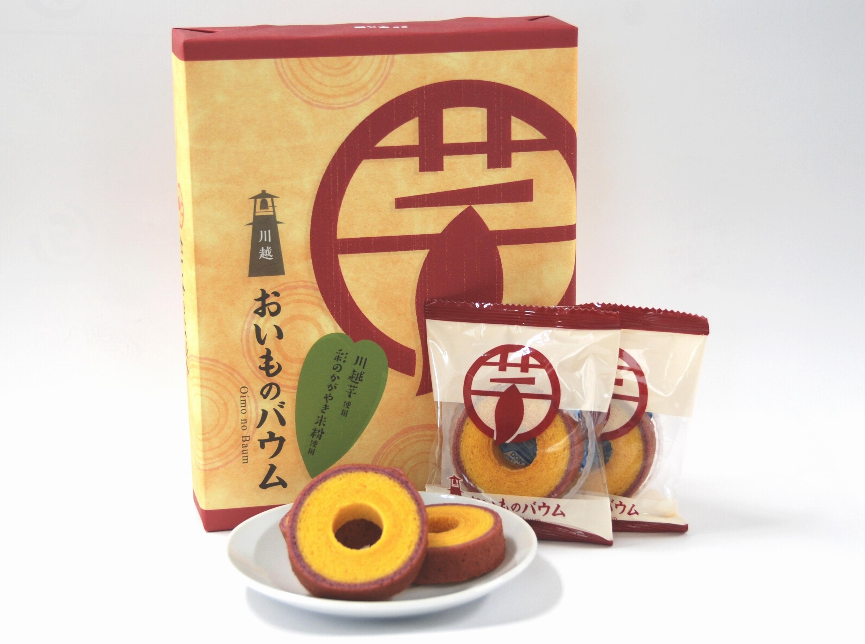 菓匠芋乃蔵 「おいものバウム」