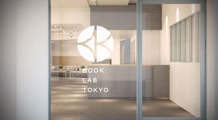 BOOK LAB TOKYO 書店とコーヒースタンド 渋谷店