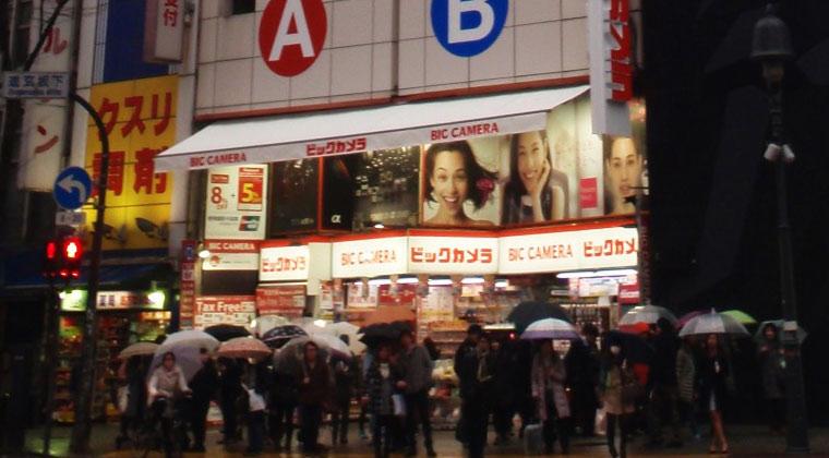 ビックカメラ 渋谷ハチ公口店