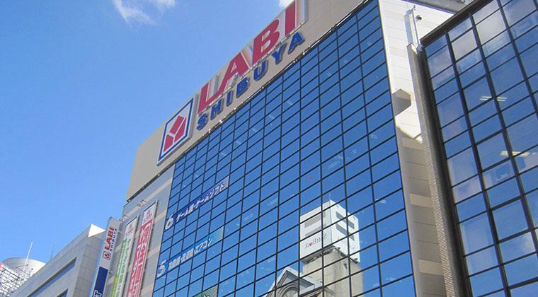 ヤマダ電機 LABI渋谷