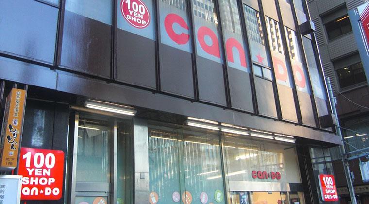 キャンドゥ 西新宿店