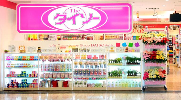 ザ・ダイソー新宿サブナード店