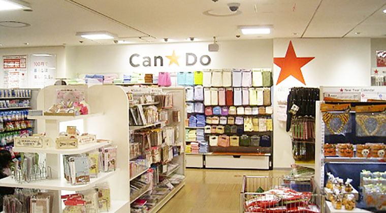 キャンドゥ 西武新宿ペペ店