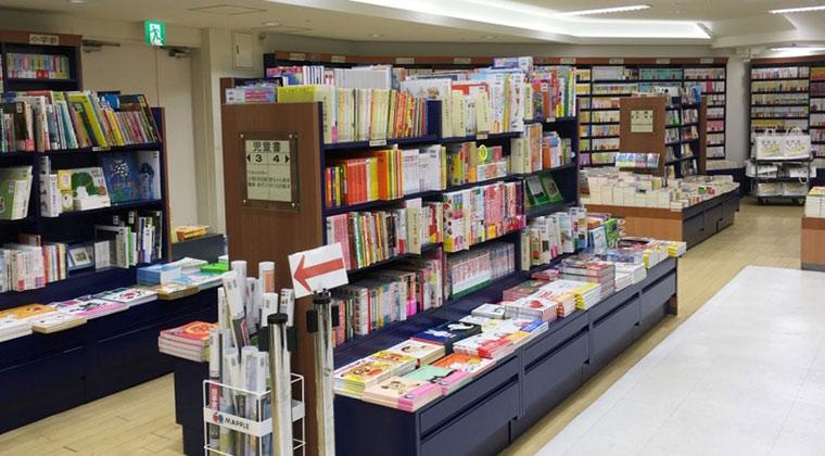 丸善 新宿京王店