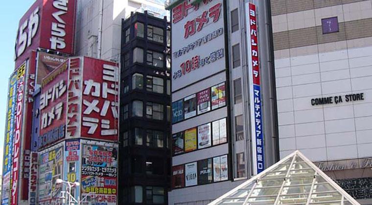 ヨドバシカメラ マルチメディア 新宿東口店