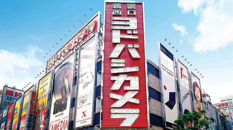 ヨドバシカメラ 新宿西口本店