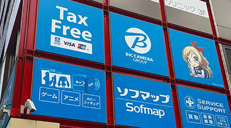 ソフマップ新宿店