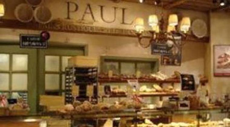PAUL(ポール) 品川駅店