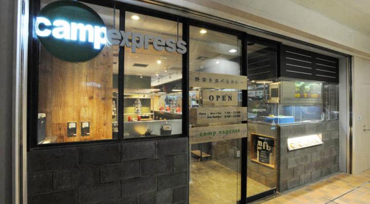 野菜を食べるカレーcamp express エキュート品川サウス店