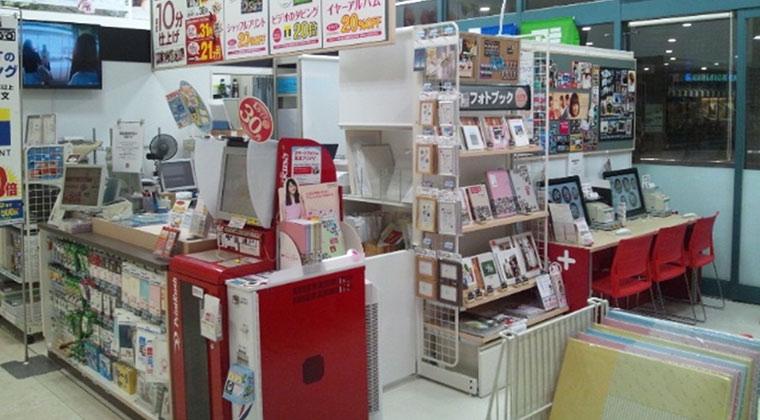 カメラのキタムラ 東京・イオン品川シーサイド店