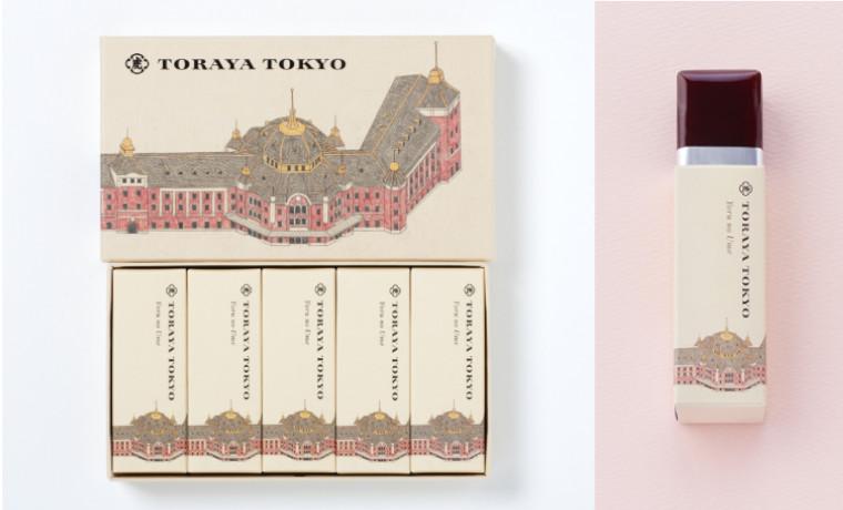 「TORAYA TOKYO 小形羊羹 夜の梅」とらや