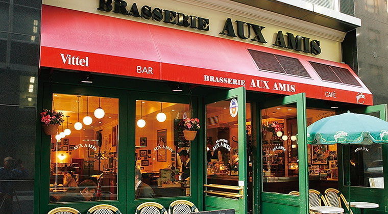 Brasserie AUX AMIS(ブラッスリー オザミ)