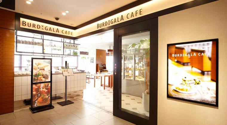 ブルディガラカフェ 大丸東京店 (BURDIGALA CAFE)