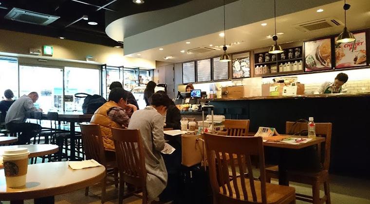 スターバックス・コーヒー 八重洲さくら通り店