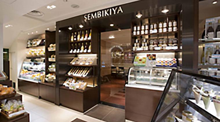 京橋千疋屋 東京駅一番街店